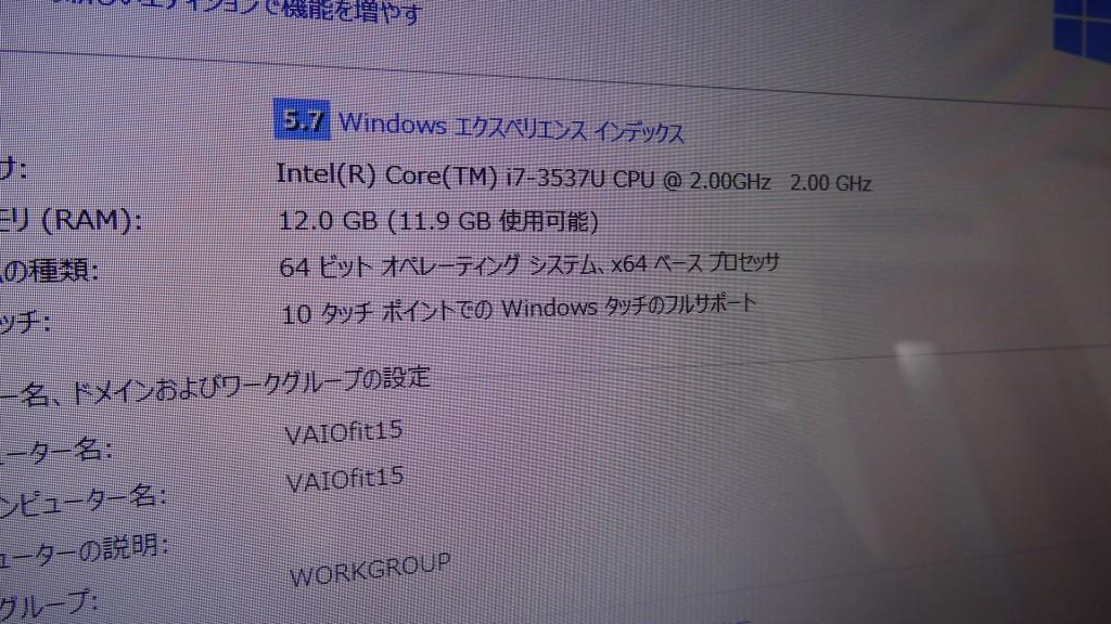 メモリー12GB