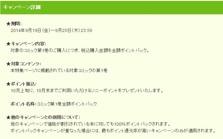 reader詳細
