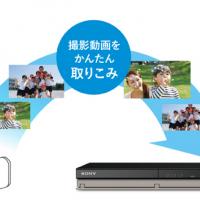 ソニーのブルーレイディスクレコーダーで4K動画取り込み可能な新型