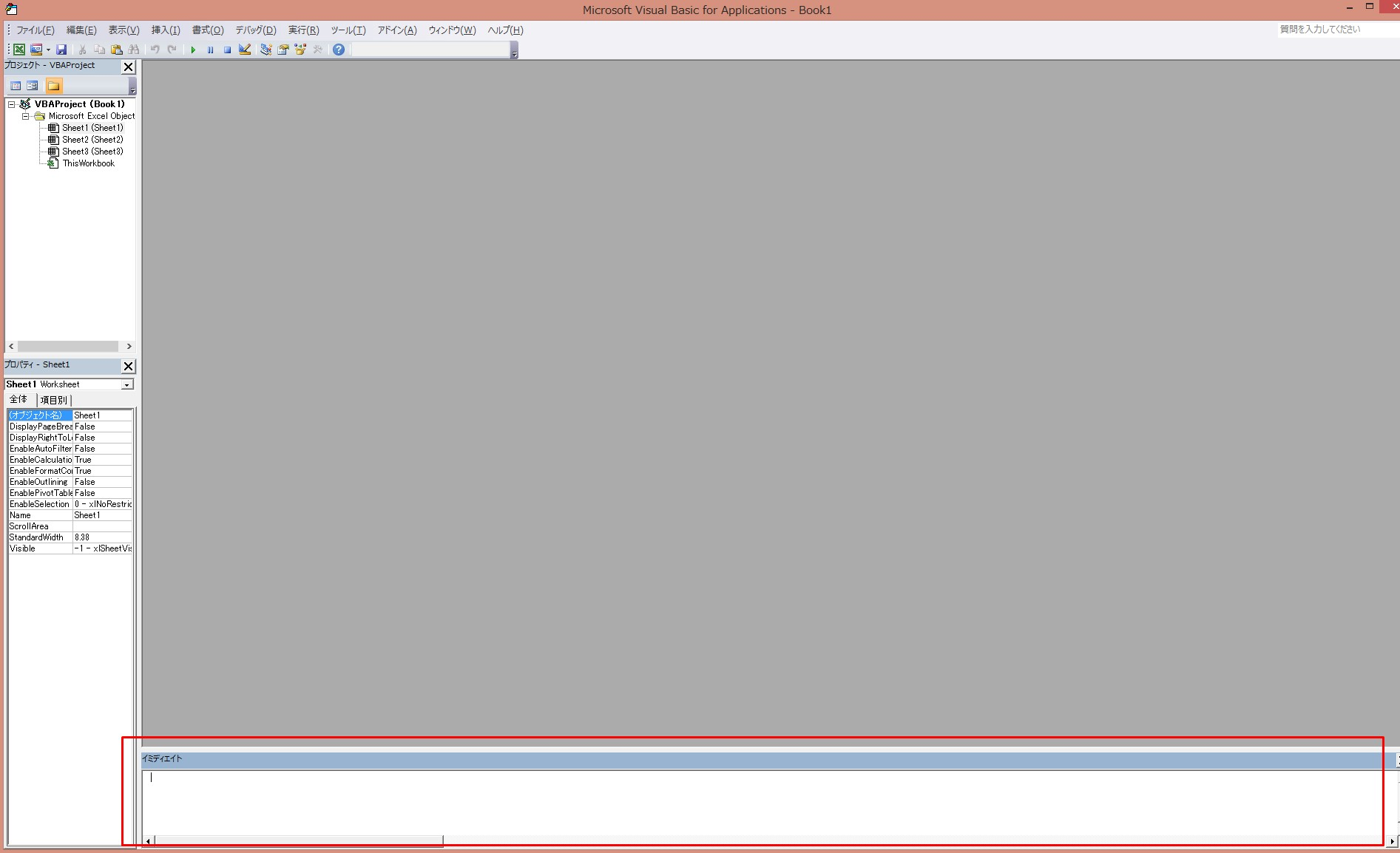 エクセル エンターを押すと文字が消える